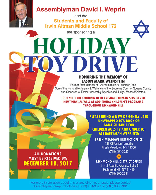 AM Weprin Toy Drive 2017
